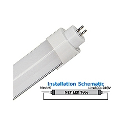 NET 11-02-11 T8 1200mm 18watt LED tube 3000k 1950Lumens