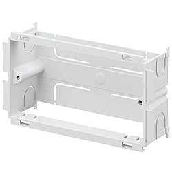 MK VP122WHI Prestige 3D Universal 2 gang open back accessory box