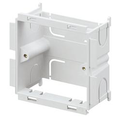 MK VP121WHI Prestige 3D Universal 1 gang open back accessory box